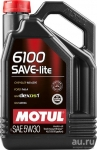 Масло Motul 6100 save lite 5w30 4л